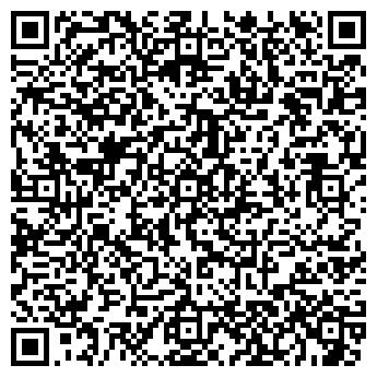 QR-код с контактной информацией организации ТРАЩЕНКО, ИП