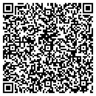 QR-код с контактной информацией организации КОМАР, ООО