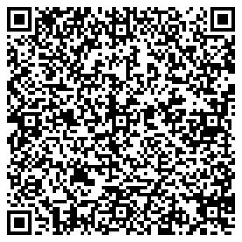 QR-код с контактной информацией организации АНТИКВАРНЫЙ ЦЕНТР, ООО