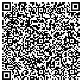 QR-код с контактной информацией организации ЛАВКА СТАРЬЕВЩИКА