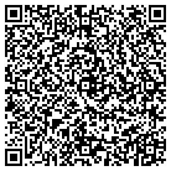 QR-код с контактной информацией организации СЕСТИНА, ООО