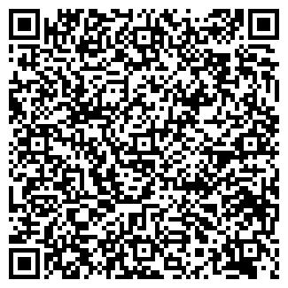 QR-код с контактной информацией организации МУЗЫКАНТ