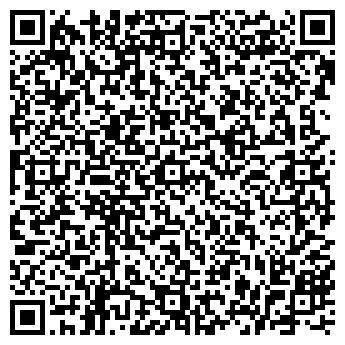QR-код с контактной информацией организации ФОРТКАНТ, ЗАО
