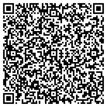 QR-код с контактной информацией организации БИОКОМЪ, ЗАО