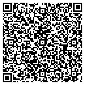QR-код с контактной информацией организации КУЗЕР, ООО