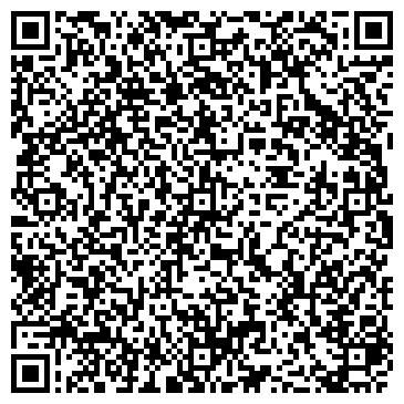 QR-код с контактной информацией организации ГЛОРИЯ ЦВЕТОЧНЫЙ САЛОН