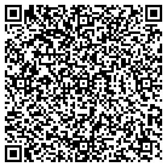 QR-код с контактной информацией организации БАЛТПРОДУКТ