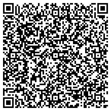 QR-код с контактной информацией организации БАЛТСЕРВИС ООО (24 ЧАСА)