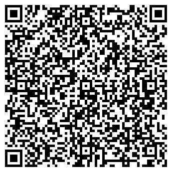 QR-код с контактной информацией организации КОНВЕРС (24 ЧАСА)