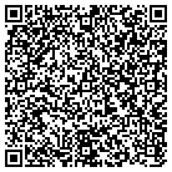 QR-код с контактной информацией организации ЛЕКО ООО (24 ЧАСА)