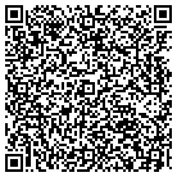 QR-код с контактной информацией организации ЛЮЦИЯ (24 ЧАСА)