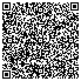 QR-код с контактной информацией организации ОРБИ ТД (24 ЧАСА)