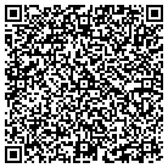 QR-код с контактной информацией организации СВОЯЧОК (23 ЧАСА)