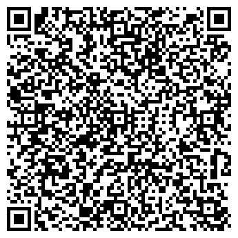 QR-код с контактной информацией организации ШКЛЯРСКИЙ, ЧП