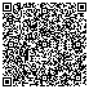 QR-код с контактной информацией организации БУЗЯЕВА, ЧП