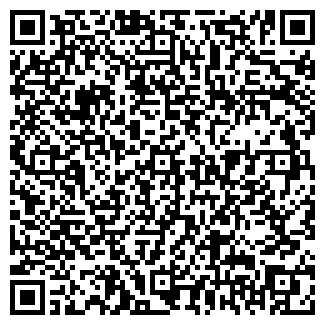 QR-код с контактной информацией организации СОМЕЛЬЕ