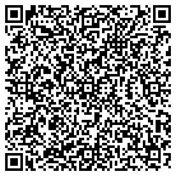 QR-код с контактной информацией организации ШАНХАЙ, ООО