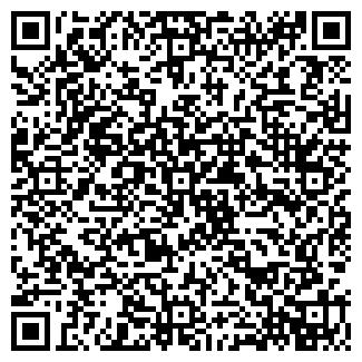 QR-код с контактной информацией организации ООО «Атолл»