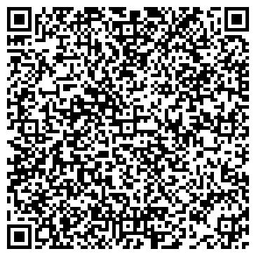 QR-код с контактной информацией организации ДИНАСТИЯ-СЕРВИС, ООО