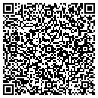 QR-код с контактной информацией организации ООО ПОРТЭ