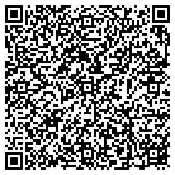 QR-код с контактной информацией организации ТРЭНД ХОЛЛ