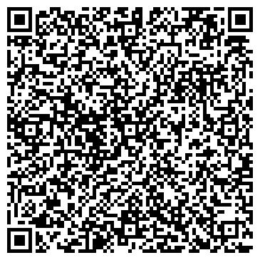 QR-код с контактной информацией организации ЧТОБЫ ДОМ СТАЛ ТЕПЛЕЕ, ООО