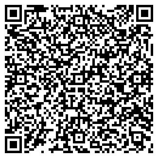 QR-код с контактной информацией организации АВТОСТОП+