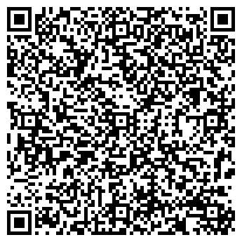 QR-код с контактной информацией организации МАГАЗИН-СКЛАД
