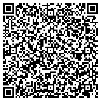QR-код с контактной информацией организации МАСТЕР-Р
