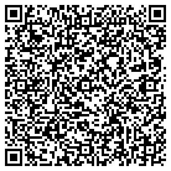 QR-код с контактной информацией организации ОСМА КОМПАНИЯ