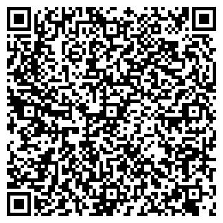QR-код с контактной информацией организации СМОЛЕНКА