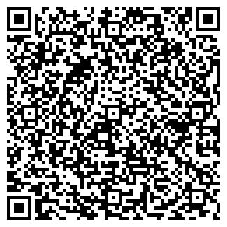 QR-код с контактной информацией организации АТОЛ
