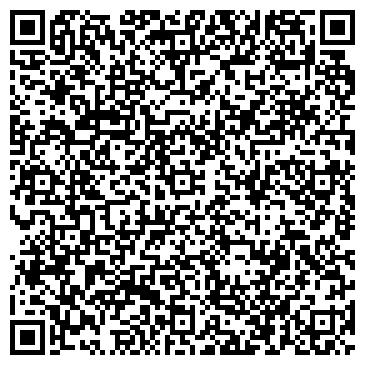 QR-код с контактной информацией организации АНГЕЯ ООО СЕРВИСНЫЙ ЦЕНТР