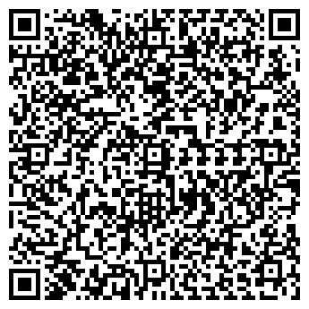 QR-код с контактной информацией организации РЕДЕР, ООО