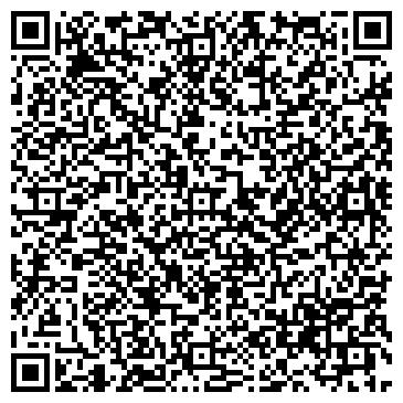 QR-код с контактной информацией организации СЕВЕРО-ЗАПАДНАЯ СЕРВИСНАЯ СТАНЦИЯ