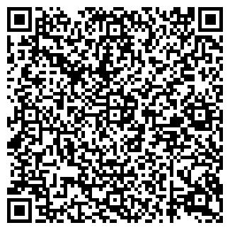 QR-код с контактной информацией организации ЖЕЛАНИЕ