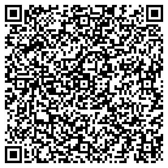 QR-код с контактной информацией организации ТОО ФРЕГАТ