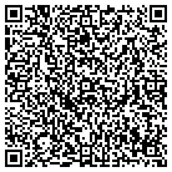 QR-код с контактной информацией организации ФЛАГМАН КС ТОО
