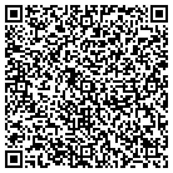 QR-код с контактной информацией организации ЭСМА XXI ТОО
