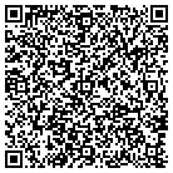 QR-код с контактной информацией организации ФЭМИЛИ ТОО