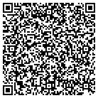 QR-код с контактной информацией организации TERRAEGO