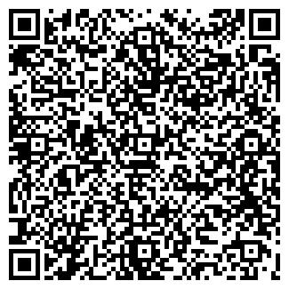 QR-код с контактной информацией организации ООО КОНДОР
