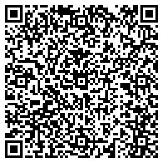 QR-код с контактной информацией организации БИПЛАН