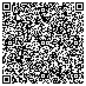 QR-код с контактной информацией организации КАЛИНИНСКИЙ РАЙОН О/М № 63