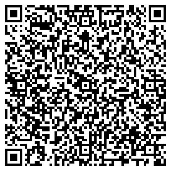 QR-код с контактной информацией организации ФАРМСИНТЕЗ ТОО