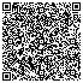 QR-код с контактной информацией организации ДОРОЖНЫЕ ЦИСТЕРНЫ