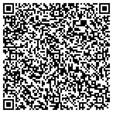 QR-код с контактной информацией организации ФРИСТАЙЛ СТУДИЯ ТОО