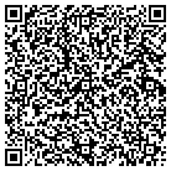 QR-код с контактной информацией организации KANZ