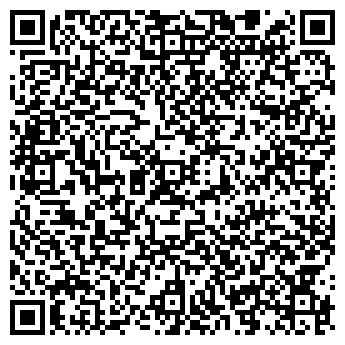 QR-код с контактной информацией организации ЭЙНЕК ВК ТОО