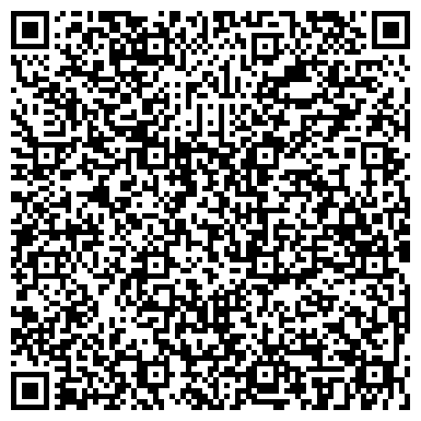 QR-код с контактной информацией организации ЭЙСИЭС-Г.УСТЬ-КАМЕНОГОРСК, ПРЕДСТАВИТЕЛЬСТВО